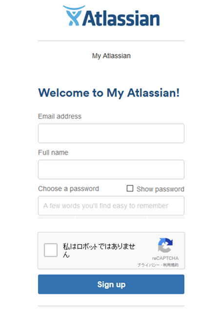 Atlassianでアカウント情報の入力