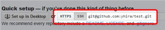 GitHubのリモートURLパス