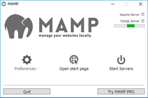 MAMPの起動画面
