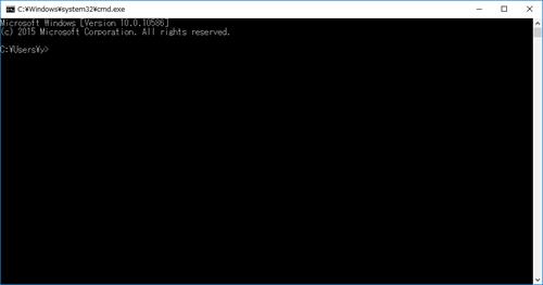 Windows10のコマンドプロンプト