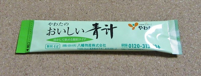 やわたのおいしい青汁(顆粒4g)