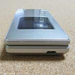 ソフトバンクの「かんたん携帯9」を購入。高齢者向けだけに使い方が非常に簡単。