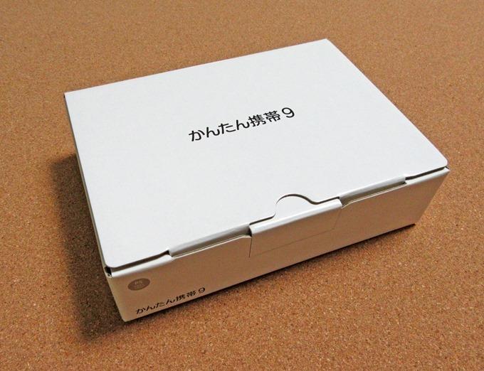 かんたん携帯9の箱