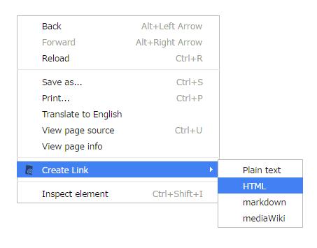 Create Linkの使用例