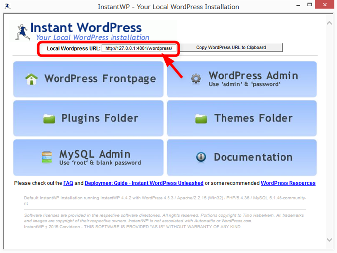 Instant WordPressのローカルWordpress URL