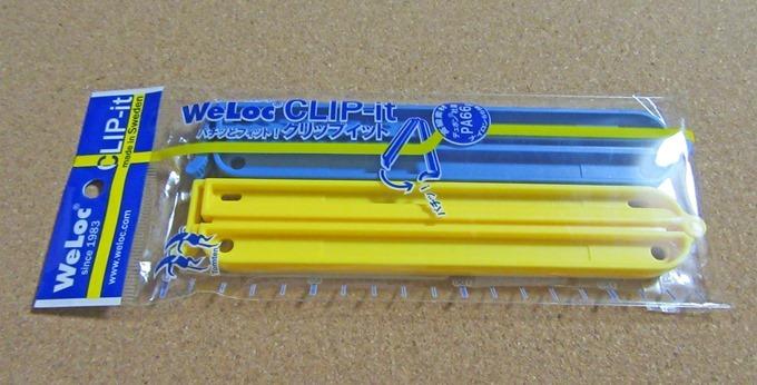 ウェーロック社 クリップイット PA150mm 2個セット(黄青)