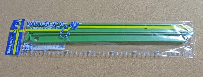ウェーロック社 クリップイット PA320mm 1個パック(緑)