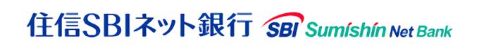 住信SBIネット銀行ロゴ