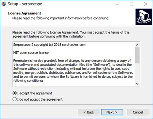 Serposcopeの規約に同意