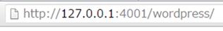 ローカルWordpress URLをアドレスバーに入力して開く