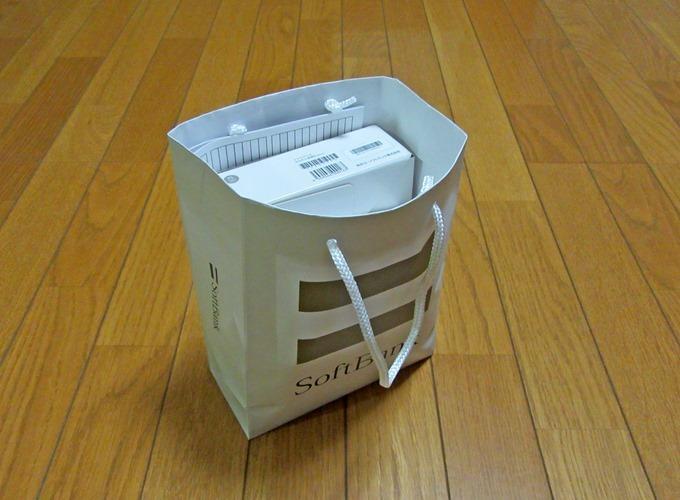 ソフトバンクショップの紙袋