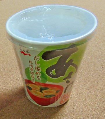 永谷園のあさげカップ