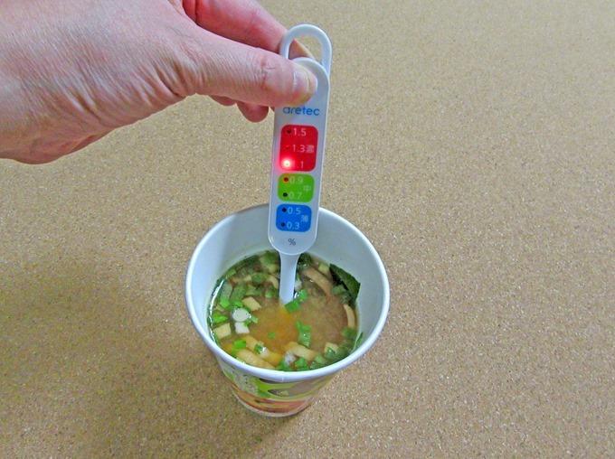 健康塩分計であさげの塩分濃度測定
