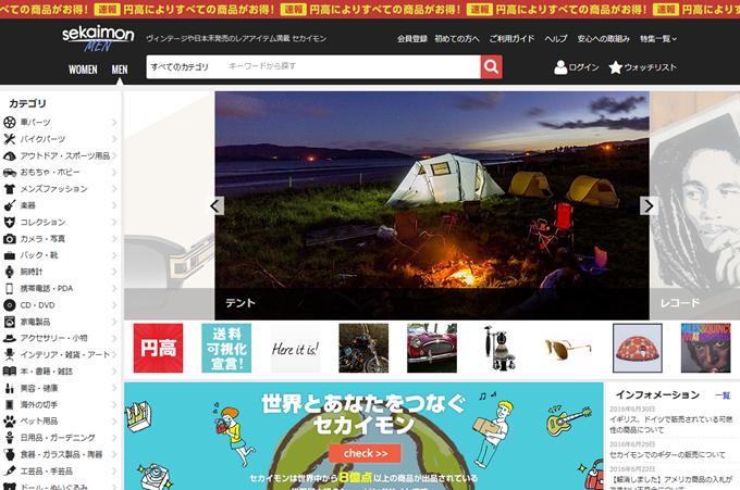 インターフェースは日本語