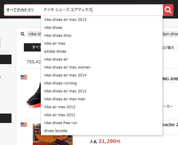 日本語でキーワードを入力すれば該当しそうな英語キーワードを提案してくれる