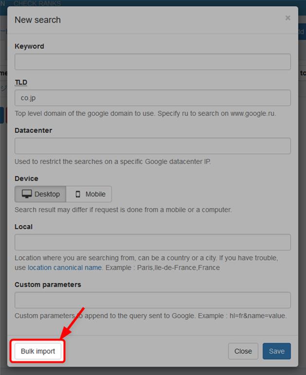 キーワードの一括登録ボタン