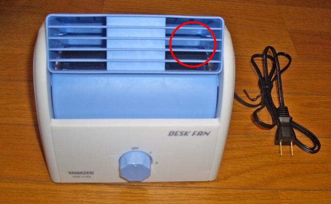 エアコン枕用に穴を開ける