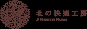 北の達人コーポレーションロゴ