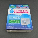 目の疲れ・乾き・かすみに最適な防腐剤フリー目薬「ロートソフトワン点眼液」を購入