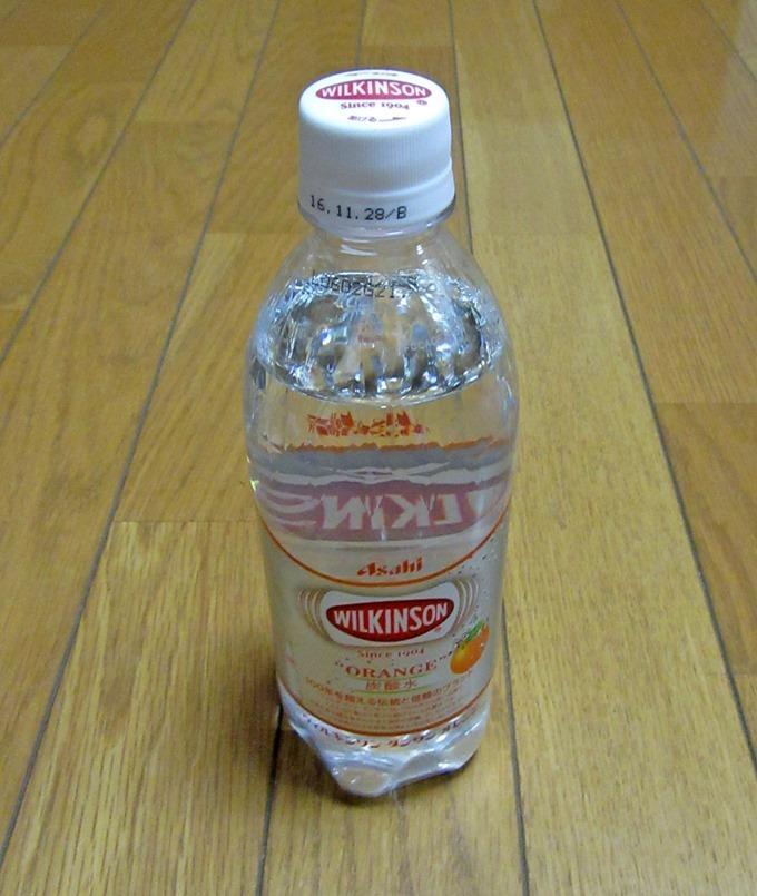 ウィルキンソンオレンジの500mlペットボトル