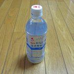 発汗時の水分補給に「Newからだ浸透補水液」を購入したのでレビュー