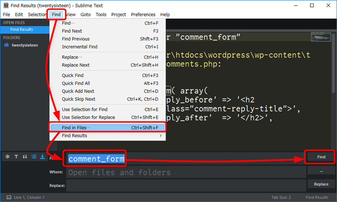 Sublime Textで「comment_form」をGrep検索する