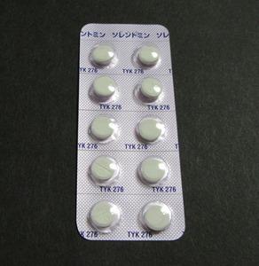 ソレントミン