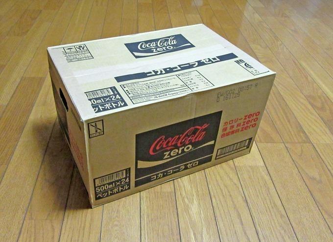 ウィルキンソンオレンジが入っていたコカ・コーラゼロの箱