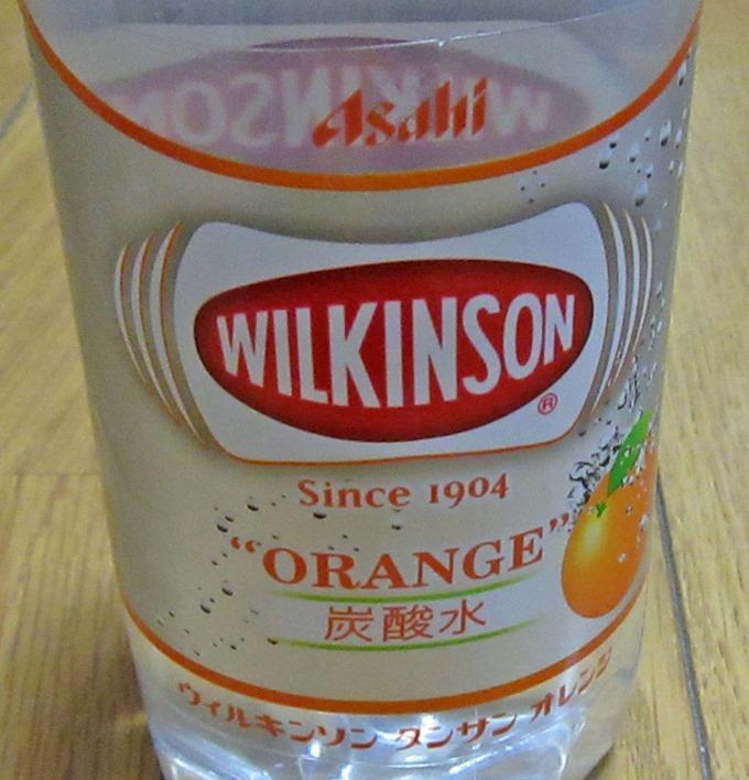 ウィルキンソンのオレンジマーク