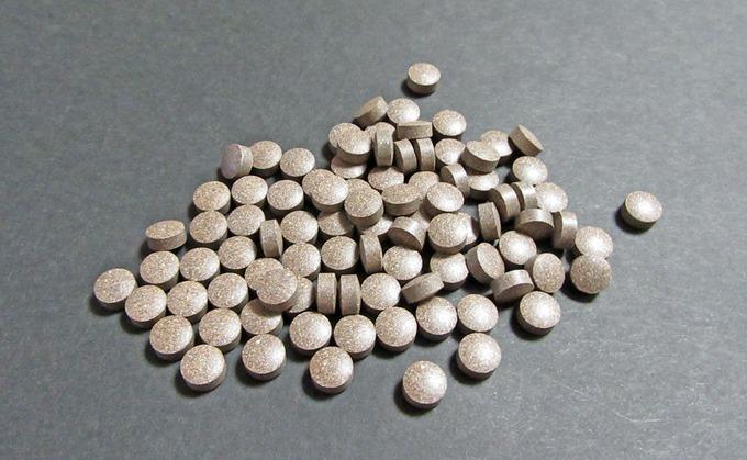 リラクミンの錠剤90粒30日分