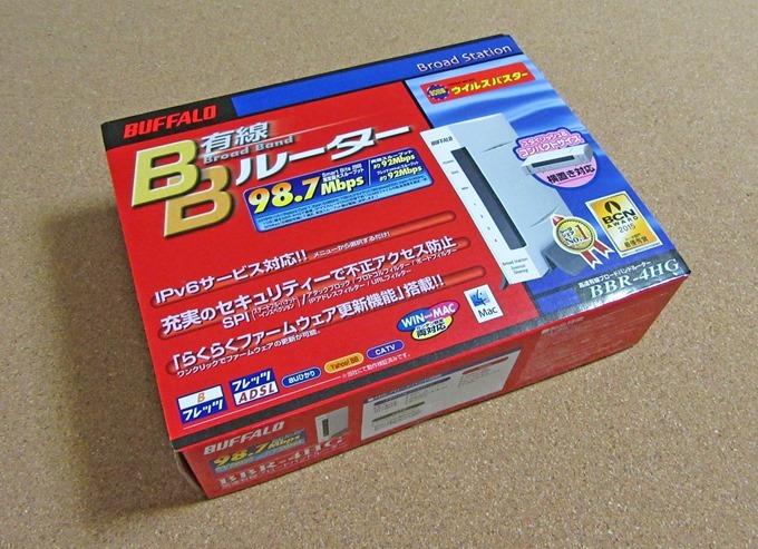 BUFFALO 有線BBルータ ハイエンドセキュリティモデル [BBR-4HG]