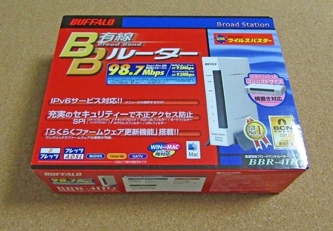 BUFFALO有線BBルーターの箱