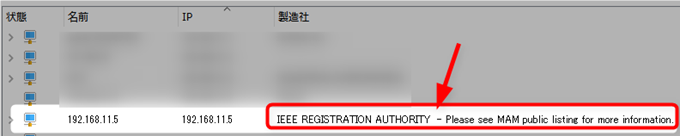 IEEE REGISTRATION AUTHORITY = Please see MAM public listing for more information.