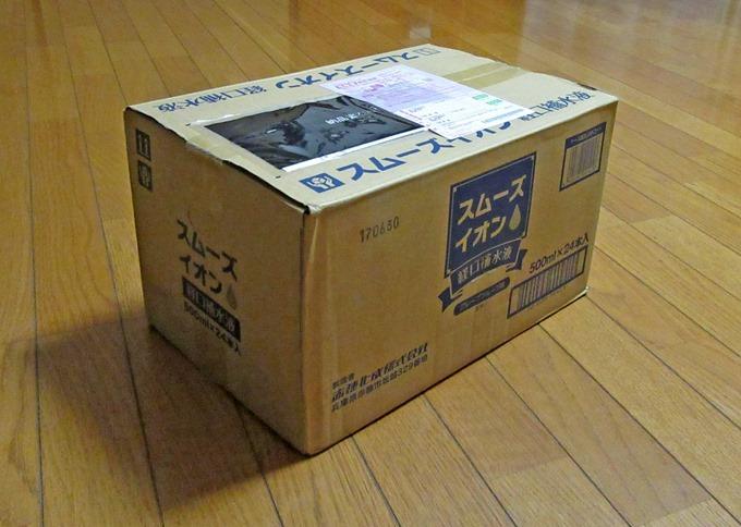 スムーズイオンの箱