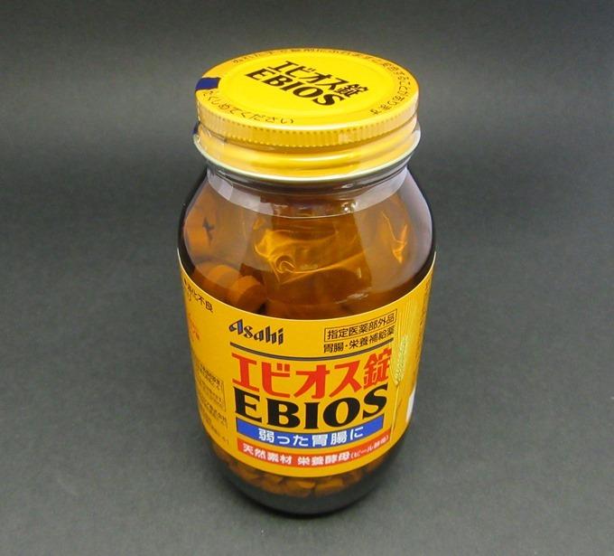 エビオス錠の瓶容器