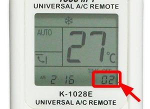液晶右下の番号が動き出す