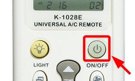 電源のオンオフボタンを押してみる