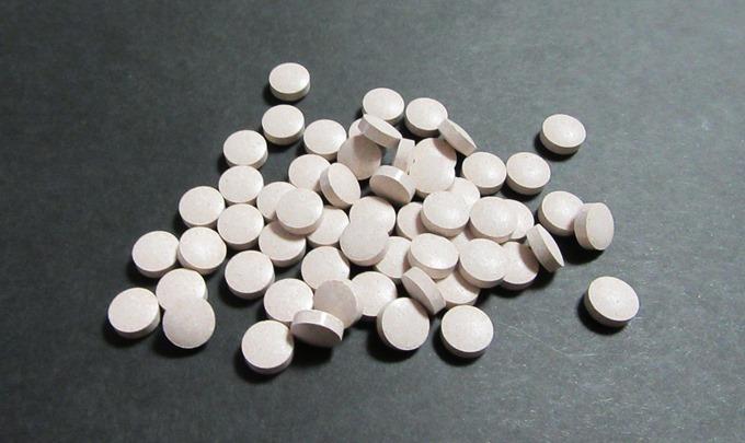ネムリス錠剤10日分の量