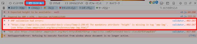 Firefoxの開発者ツールでも利用できる