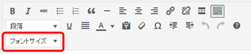 mce_buttons_3だとツールバーの三段目に追加