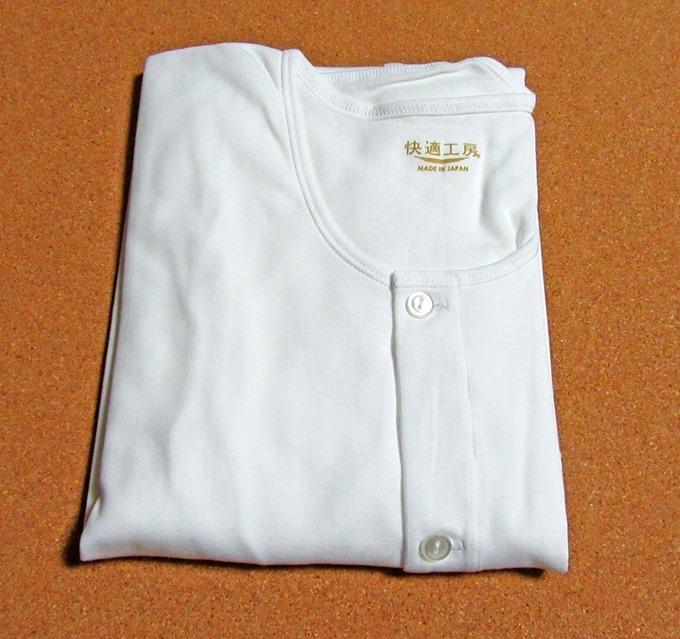 快適工房前開き半袖シャツ