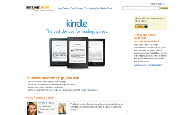 Amazon Kindle- Welcome