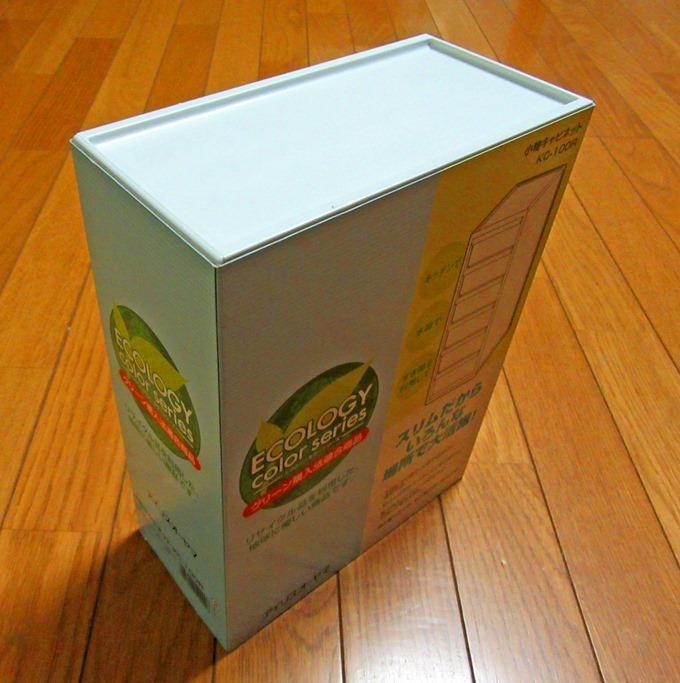 アイリスオーヤマの小物入れのパッケージ