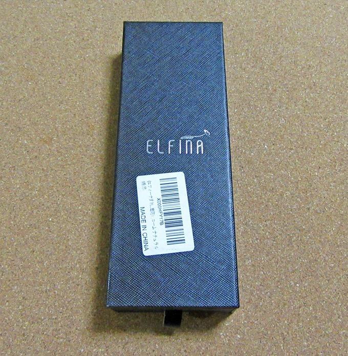 エフィーナ ヘアケアブラシの箱