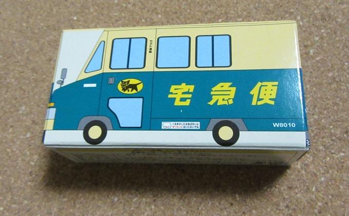 クロネコヤマトミニカーの箱の正面