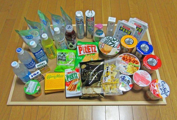 AmazonパントリーBoxの中に入っていた食品や日用品