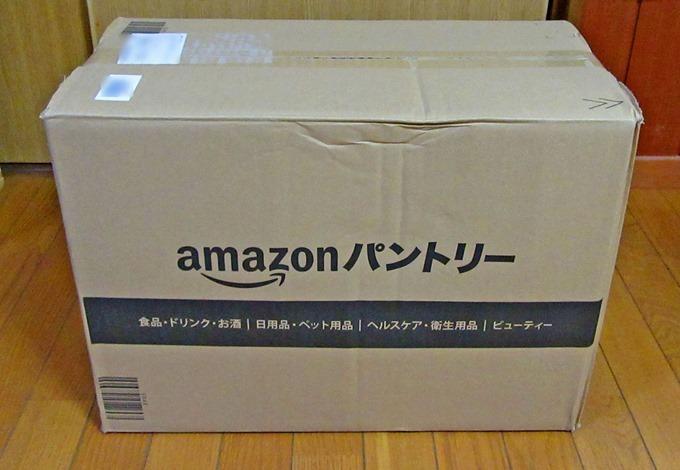 実際に届いたAmazonパントリーBox