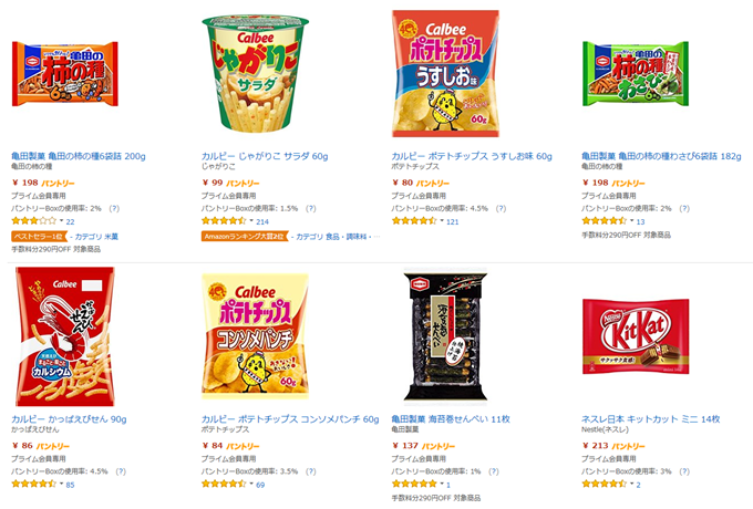 Amazonパントリースナック菓子の検索結果