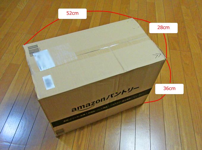Amazonパントリーの段ボール箱のサイズ