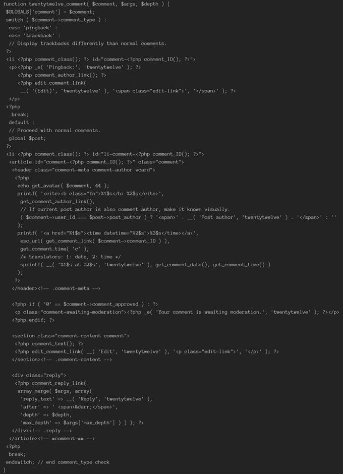 長いPHPコード